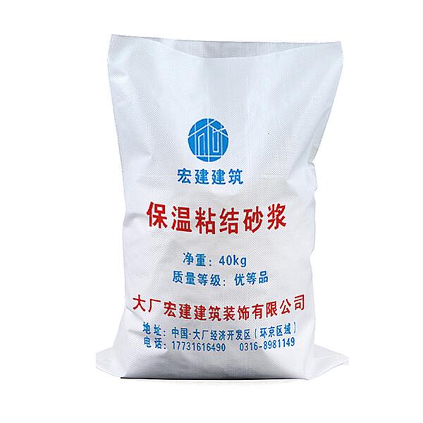 polypropylene-sand-bags-1
